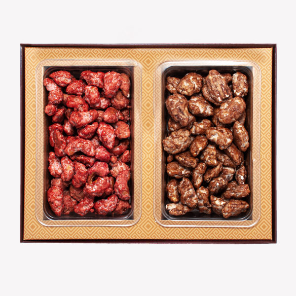 Caramelized Nuts Box