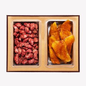 Cashew-Mango Box