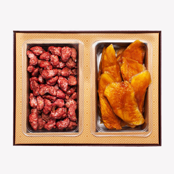 Cashew Mango Box