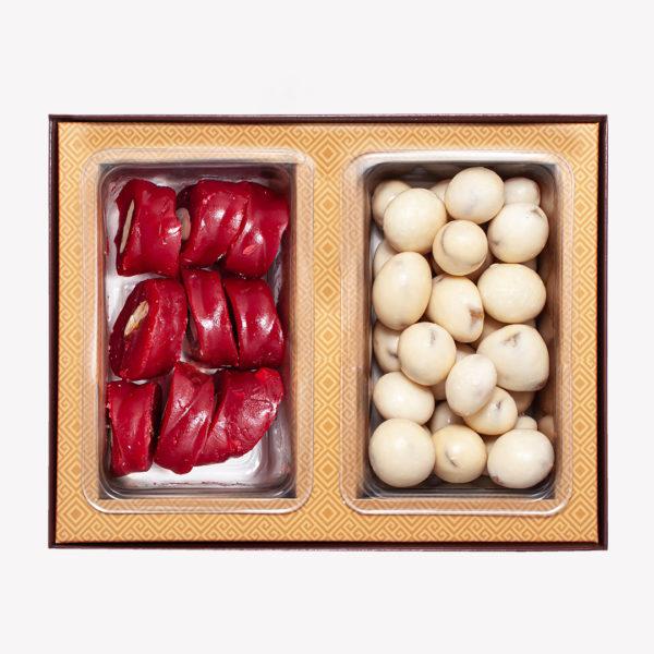 Chocolate Soutzoukos Box