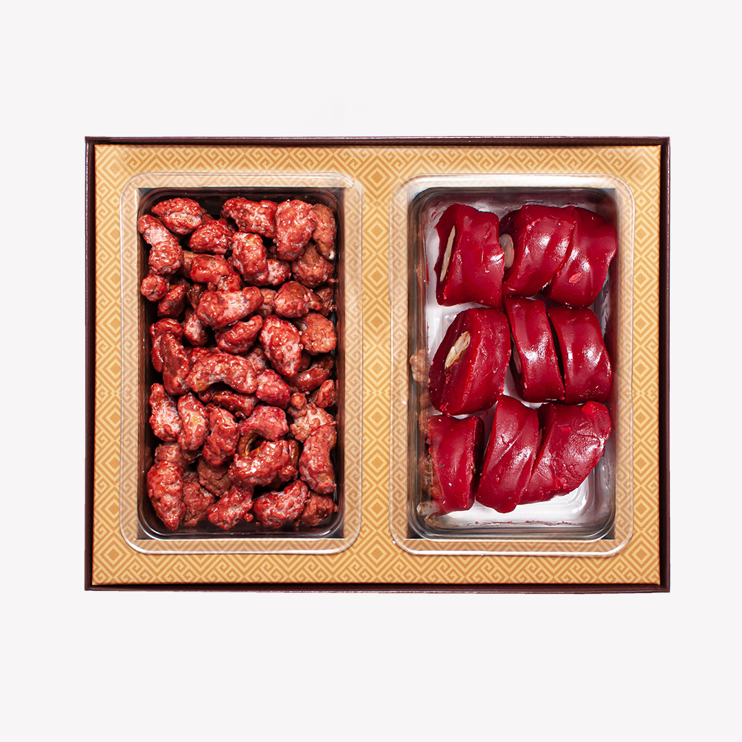 Pomegranate Sweets Box