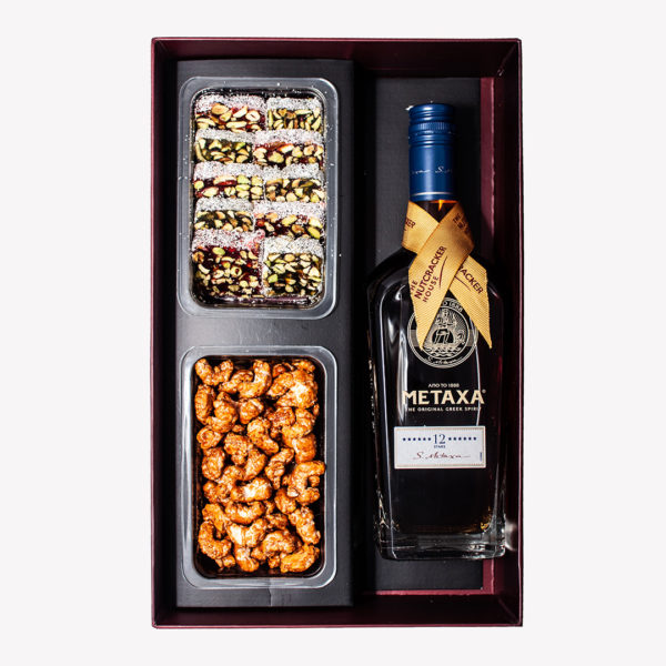 Metaxa Box